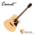 Comet C-210C 41吋 民謠吉他/木吉他 入門吉他首選 C210C【經典暢銷款/切角款/亮面】附贈琴袋、背帶、Pick×2、移調夾