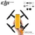 DJI SPARK 曉 掌上型 空拍機 /無人機 (黃色) 全能套裝 台灣公司貨