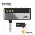 全新二代 VOX amPlug2 Metal 隨身前級效果器 日本製造 (加贈輸出轉接頭/AP2-MT)