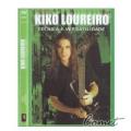 ANGRA吉他手KIKO LOUREIRO 教學DVD(綠)