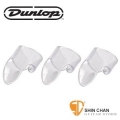"Dunlop 透明色手指套 PICK(一組三個)Clear ""D"" Plastic Fingerpicks 【9032R/9032-R】"