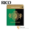竹片►美國 RICO Grand Concert Select 高音 薩克斯風竹片  2.5號  Soprano Sax (10片/盒)【綠黑包裝】