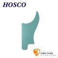 HOSCO FG-EG 電吉他 專用透明護板/利用靜電黏貼不留殘膠/可水洗【日本製造】