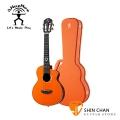aNueNue LOUT 獅子合唱團聯名款 LION Orange 全單板 26吋 烏克麗麗   贈 LION木製琴盒 / 專屬配件 台灣總代理 公司貨