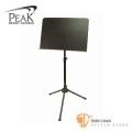 美國品牌 PEAK SMS-32 平板式譜架 (附收納袋/可調整高度/吉他譜/鋼琴譜/五線譜/簡譜/各種樂譜皆適用)【SMS32】
