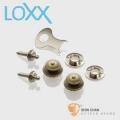 LOXX E-A-BRASS 電吉他安全背帶扣 德國製