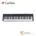 Carillon eControl 61 USB 主控MIDI鍵盤61鍵 台灣製造