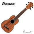 直購直殺價↘日本名牌 Ibanez UKS50 Koa 相思木鑲貝烏克麗麗 Soprano ukulele(21吋)/附Ibanez琴袋