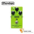 效果器 ▻ Dunlop M269 類比延遲效果器【MXR/M269SE/M-269/Carbon Copy® Bright Analog Delay】