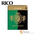 竹片►美國 RICO Grand Concert Select 中音 薩克斯風竹片  3號  Alto Sax (10片/盒)【綠黑包裝】