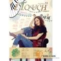 樂器專賣店 ▷  i Touch(就是愛彈琴) 第55輯【鋼琴譜/五線譜/鋼琴教學】