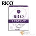 竹片►美國 RICO RESERVE CLASSIC 豎笛/黑管 竹片  2.5號  Bb Clarinet (10片/盒)