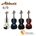 Abbott SN-80 小提琴 4/4 共4色(附琴弓、松香、肩墊、琴盒)【SN80】