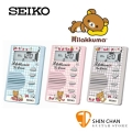 SEIKO 限定款啦啦熊 Rilakkuma DM71RK 名片式節拍器/台灣公司貨
