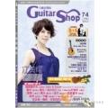 六弦百貨店 (74集)附VCD+MP3【吉他譜/六線譜/吉他教學】