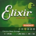 bass弦 ► 美國Elixir Nanoweb 五弦加長-貝斯弦(.045-.125)【貝斯弦專賣店/進口貝斯弦】