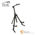 美國品牌 PEAK ST-12 吉他架 附收納袋【ST12/電吉他架/古典吉他架/民謠吉他架】