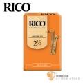 竹片►美國 RICO 上低音 薩克斯風竹片 2.5號 Baritone Sax (10片/盒)【橘包裝】