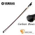 山葉YAMAHA碳纖小提琴弓CBB101精緻碳纖維提琴弓4/4(原廠山葉公司貨-品質有保證)Carbon Violin Bow