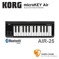 KORG microKEY2 Air-25 25鍵 迷你MIDI控制鍵盤 藍芽/USB介面 原廠公司貨 一年保固 適用iPhone/iPad/Mac/Pc microkey