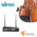MIPRO VT-22 中/小提琴專用無線麥克風套裝組(VT-22 中/小提琴專用無線麥克風發射器 + ACT-311B無線接收機)【型號:VT-22】