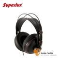 superlux耳機> Superlux HD662 專業監聽級封閉式耳機【HD-662】