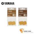 管樂保養 ▷ YAMAHA 豎笛 薩克斯風 吹嘴護片【MPPAM5S / MPPAM8S 】0.5mm / 0.8mm 可選