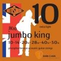 ROTOSOUND JK10 磷青銅民謠吉他弦(10-50)【英國製/木吉他弦/JK-10】