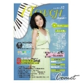 i Touch(就是愛彈琴) 附CD-第12集