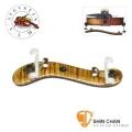 VLM AUGUSTIN DIAMOND 虎紋楓木小提琴肩墊 (淺色) 3/4 4/4 適用 Maple Wood 【VLM 904434G-L】