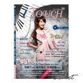 i Touch(就是愛彈琴) 第20輯