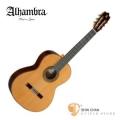 Alhambra 阿罕布拉 4P 單板古典吉他 西班牙製【附古典吉他硬盒/西班牙古典吉他】