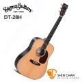 直購直殺↘ Sigma DT-28H 吉他 / 單板民謠吉他 41吋 DT28  雲杉面單板/經典D桶身 附贈吉他袋 / 源自Martin吉他工藝 台灣總代理公司貨