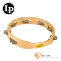 打擊樂器►LP 品牌 CP389 單排鈴鼓 10寸【CP-389/LATIN PERCUSSION/Wood Headless Tambourine with Single Row Jingles】