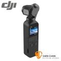 DJI 口袋三軸雲台相機 Osmo Pocket 世界最小三軸相機/無人機技術/4K畫質/大廣角 台灣總代理公司貨保固