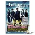六弦百貨店 (70集)附VCD+MP3【吉他譜/六線譜/吉他教學】