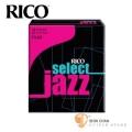 竹片►美國 RICO Select Jazz 中音 薩克斯風竹片  2 Medium  Alto Sax (10片/盒)