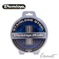 Dunlop 226 特級不鏽鋼滑音管
