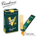 Vandoren 竹片 V16 深綠盒 高音薩克斯風 3號半 3.5 竹片(10片/盒)Soprano Sax【型號:SR7135】