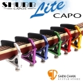 SHUBB L1 航空鋁製 移調夾 輕量化 美國進口移調夾 木吉他 / 民謠吉他 / 原聲吉他 移調夾 L1 Lite Acoustic Guitar Capo 原廠公司貨