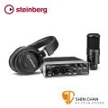 Steinberg UR22 MKII Recording Pack USB 電腦錄音介面套組 192K高品質 內附電容式麥克風,麥克風線,耳罩耳機【UR-22/UR22MK2/YAMAHA 總代理】