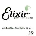 Elixir 木吉他弦 15122 第3弦 第三弦 黃銅 Nanoweb /單弦 .22 elixir零弦