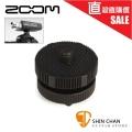 直殺直購價 ★ ZOOM HS1 相機熱靴專用轉接座 HS-1 H1/H5/H6皆可用【ZOOM錄音筆專用/HS1】