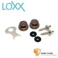 安全背扣 ▻ LOXX E-COPPER 古董紅銅 電吉他/貝斯專用安全背帶扣 德國製