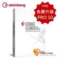 Steinberg Cubase Pro 9.5 音樂製作軟體 免費升級 Pro 10 教育版 Education Software 盒裝 附 USB-eLicenser (USB Key 啟動鑰匙)【YAMAHA 總代理/原廠公司貨】(出示學生證即可)