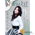 i Touch(就是愛彈琴) 第65輯【鋼琴譜/五線譜/鋼琴教學】