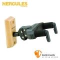 海克力斯 Hercules GSP38WB 吉他壁掛架 / 附螺絲可鎖 壁掛式吉他架 木頭背板 Hercules Stand 台灣公司貨