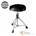 Dixon PSN-K900-KS 可調式爵士鼓椅