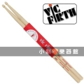 VIC FIRTH 山胡桃HD4鼓棒