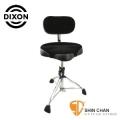 Dixon PSN-K900MB-KS 豪華靠背式馬鞍型鼓椅 旋轉式調整高低